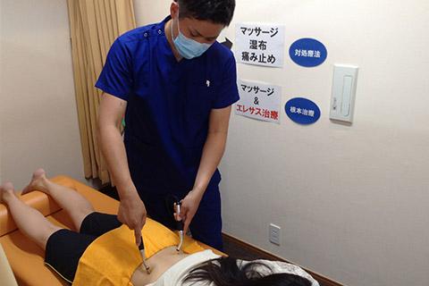 松山中央式ぎっくり腰施術
