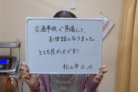 """松山市在住:30代O.A様"""""""""""