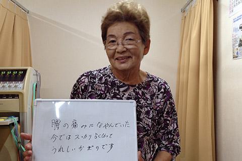 """松山市在住:70代女性K.K様"""""""""""